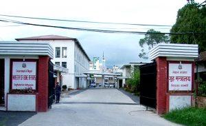 Griha-Mantralaya-Home-Ministry