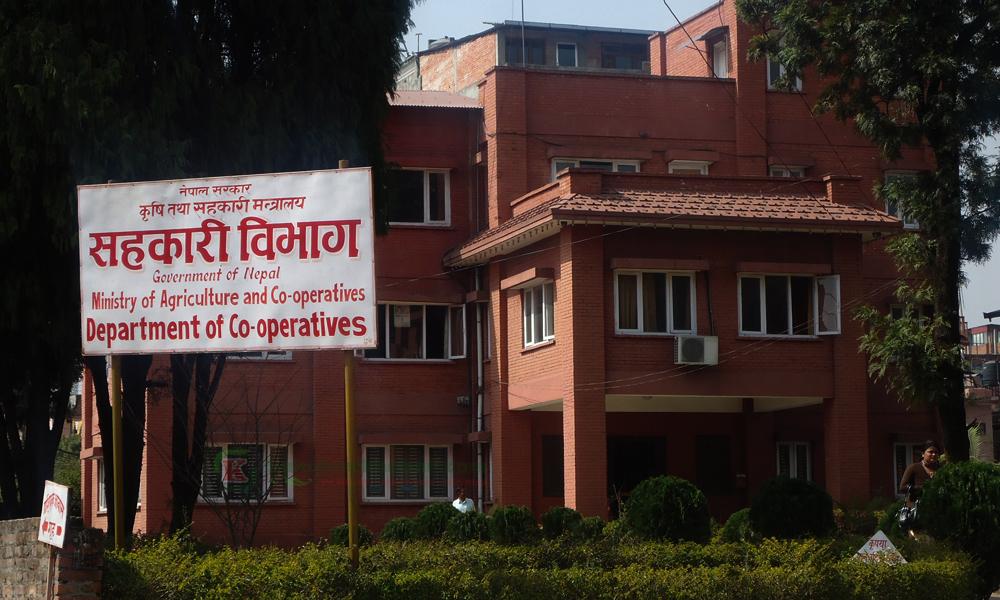 Sahakari Bibhag