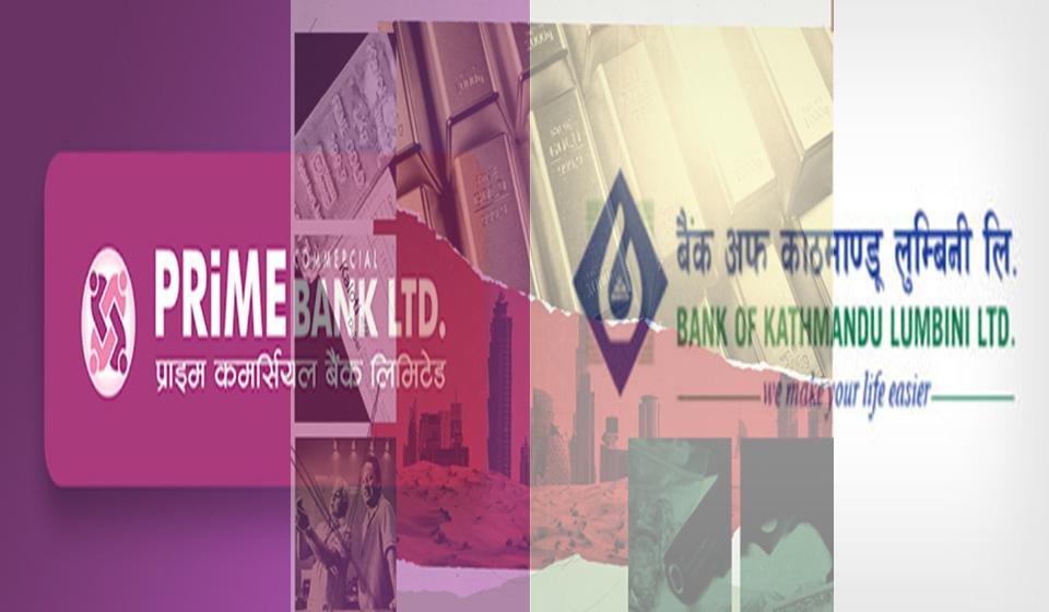 prime and bok bank