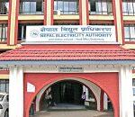 Nepal Electricity Authority