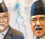 prachanda and kp oli fut