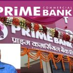 KAJI PIYA AND prime bank