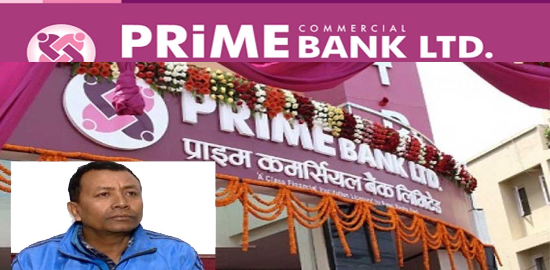 KAJI PIYA AND prime bank