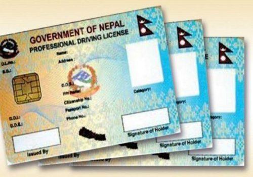 license jpg