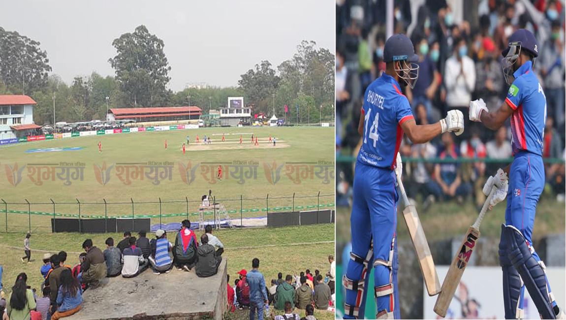 nepal jit cricket