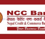 ncc bank photo