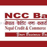 ncc bank photo