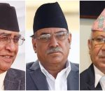 Deuba Prachanda Nepal 0
